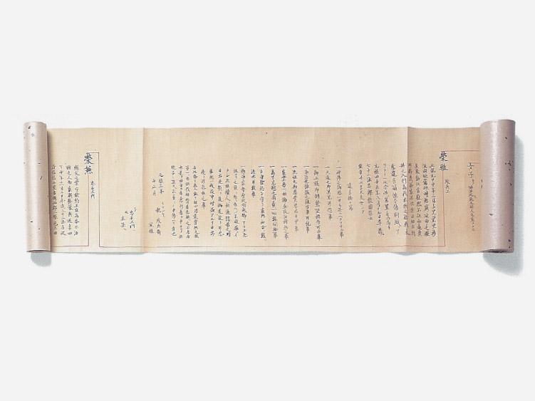 YAEGAKI Biotechnology Company History